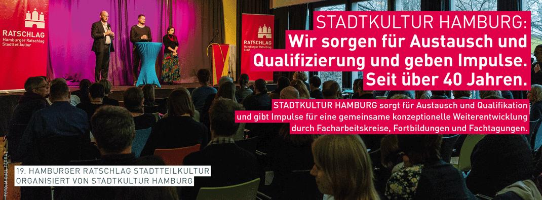 Leistungen von STADTKULTUR für Mitglieder: Wir sorgen für Austausch und Qualifizierung und geben Impulse